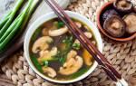 Специи для грибного супа