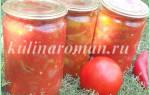 Перец жареный с помидорами и луком
