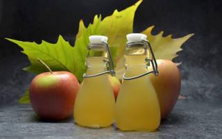 Яблочный уксус как использовать
