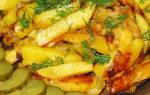 Жареная картошка с луком