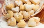 Печенье домашнее на маргарине рецепт