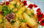 Картошка тушеная в сливках