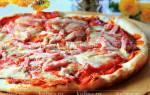 Пицца рецепт с ветчиной