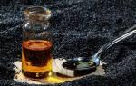 Масло черного тмина применение