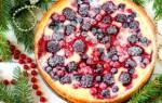 Рецепт песочного пирога
